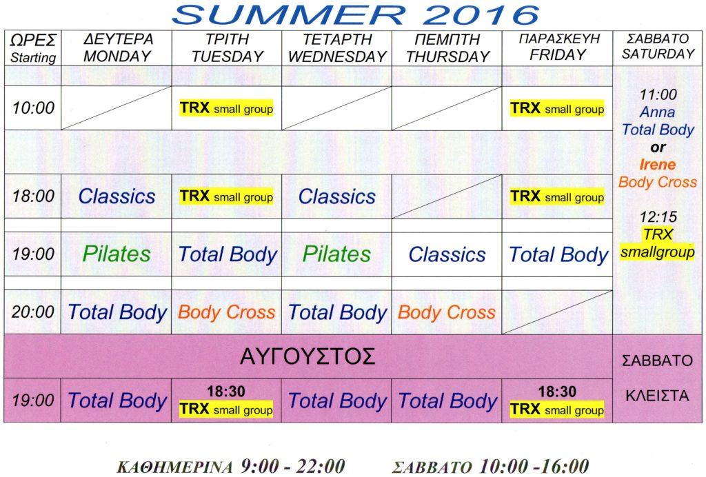 summer 2016001